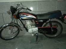موتو87پلاک ملی در شیپور