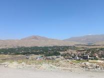 فروش زمین مسکونی 860 متر هشت بهشت در شیپور