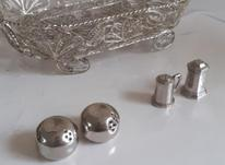 سبد ملیله نمکدان نوربلین قدیمی در شیپور-عکس کوچک