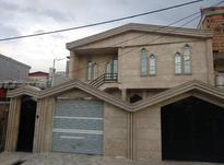 ویلایی نوساز کلید نخورده علی آباد کتول در شیپور-عکس کوچک