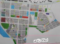 فروش زمین شهرک دانشگاه (شهرداری قدیم ) در شیپور-عکس کوچک