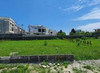 فروش زمین مسکونی شهرکی 420 متر در رویان در شیپور-عکس کوچک