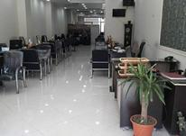 استخدام مشاور املاک در شیپور-عکس کوچک