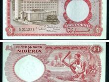 تک بانکی 1 پوند نیجریه 1967 در شیپور