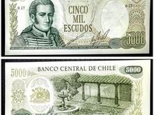 تک بانکی 5000 اسکودوس شیلی 1967 در شیپور