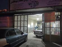 اجازه یک باب مغازه کمربندی میدان تعاون در شیپور