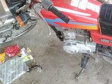 موتور هندا 125 ب شرط در شیپور