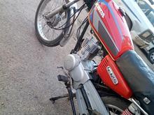 هوندا125درحدنو در شیپور