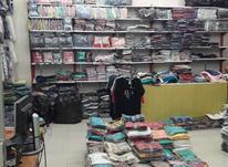 فروش عمده لباس( بچه گانه.مردانه.زنانه) در شیپور-عکس کوچک