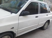 خودرو132دوگانه سفید در شیپور-عکس کوچک