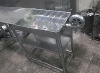 منقل ذغالی فن دار در شیپور-عکس کوچک