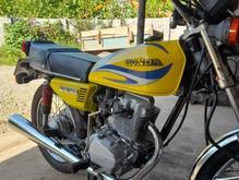 موتور150درحد در شیپور