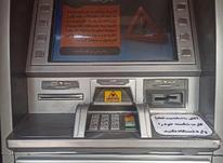 دستگاه عابر بانک در شیپور-عکس کوچک