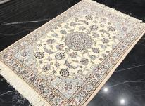 فرش دستباف نایین در شیپور-عکس کوچک