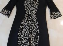 لباس شیک مجلسی در شیپور-عکس کوچک