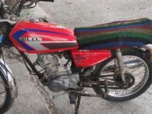 وسیله نقلیه موتورسیکلت در شیپور