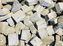 تمام ذغال های مجلسی قلیونی کبابی با چوب مرکبات در شیپور-عکس کوچک