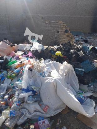 خریدار انواع ضایعات در اصفهان در گروه خرید و فروش خدمات و کسب و کار در اصفهان در شیپور-عکس3