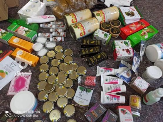 کرم معجزه اصل در گروه خرید و فروش لوازم شخصی در خوزستان در شیپور-عکس3