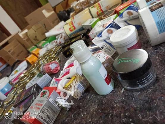کرم معجزه اصل در گروه خرید و فروش لوازم شخصی در خوزستان در شیپور-عکس6