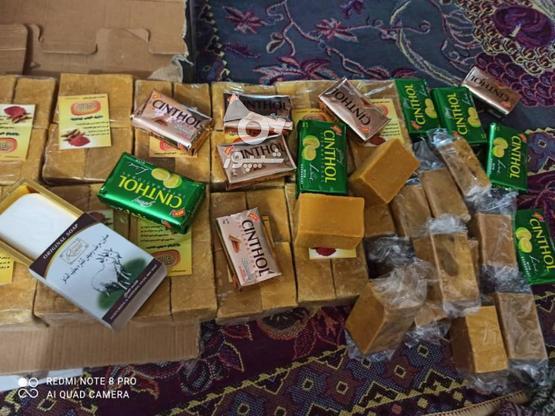 کرم معجزه اصل در گروه خرید و فروش لوازم شخصی در خوزستان در شیپور-عکس8