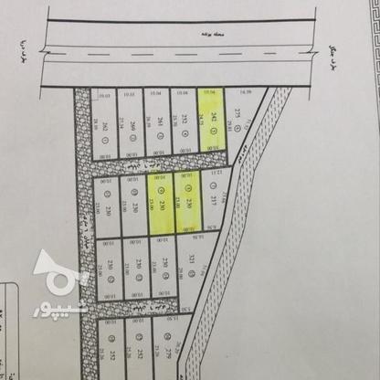 فروش زمین مسکونی 230 متر در محمودآباد در گروه خرید و فروش املاک در مازندران در شیپور-عکس1