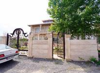 فروش ویلا 375 متر در خانه دریا در شیپور-عکس کوچک