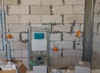 لوله کشی پنج لایه تک لایه خورده کاری در شیپور-عکس کوچک