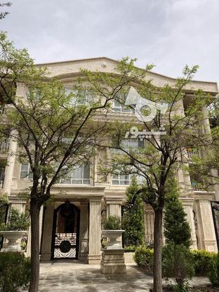 فروش آپارتمان 147 متر در کوی مهر - مهرشهر در گروه خرید و فروش املاک در البرز در شیپور-عکس20