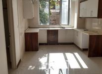 فروش آپارتمان 46 متر در استادمعین در شیپور-عکس کوچک