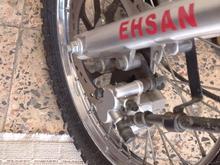 موتور احسان شکاری 200 طرح جدید خشک در شیپور