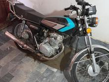 موتور استارتی مدل 90 در شیپور