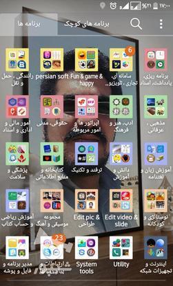 گوشی سامسونگ A7 2017 در گروه خرید و فروش موبایل، تبلت و لوازم در اصفهان در شیپور-عکس1