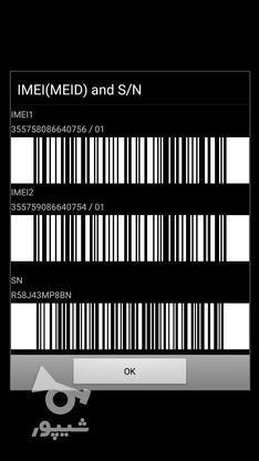 گوشی سامسونگ A7 2017 در گروه خرید و فروش موبایل، تبلت و لوازم در اصفهان در شیپور-عکس2
