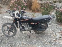 موتور سیکلت در شیپور