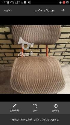 صندلی فلزی رومشمایی در گروه خرید و فروش صنعتی، اداری و تجاری در اصفهان در شیپور-عکس1