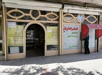 امتیاز مغازه با سابقه ی 8 سال در شیپور-عکس کوچک