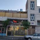 آپارتمان سه طبقه که دارای دوباب مغازه مجاز نیز