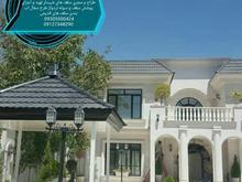 طراح مجری سقف های شیبدار در شیپور