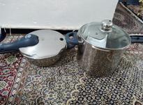 زود پز دوقلونوهست در شیپور-عکس کوچک