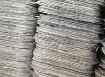 خریدار ضایعات کارتن کاغذ مقوا سراسر شهر در شیپور-عکس کوچک