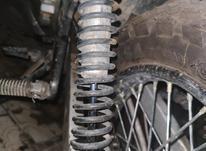 کمک فنر ایکسل موتور سیکلت 150 در شیپور-عکس کوچک