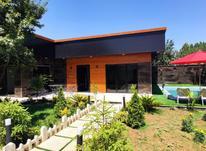 فروش ویلا 400 متر در کردان در شیپور-عکس کوچک