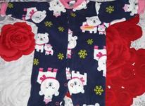 6تا لباس یه سره نوزاد در شیپور-عکس کوچک
