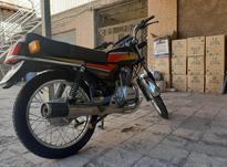 فروش پیشرو 150 (نقد و شرایطی) در شیپور-عکس کوچک