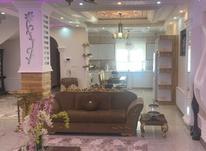 فروش ویلا 1216 متر در چاف و چمخاله در شیپور-عکس کوچک