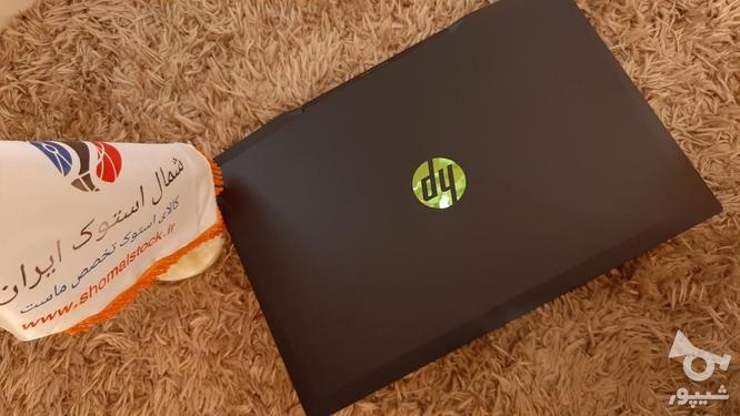 لپ تاپ گیمینگ نسل9 گرافیک1650 باگارانتی ا Hp Pavilion Gaming در گروه خرید و فروش لوازم الکترونیکی در مازندران در شیپور-عکس4