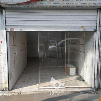 مغازه 46 متر بر قصرالدشت در گروه خرید و فروش املاک در تهران در شیپور-عکس1