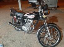 موتور 250cc مدل 98 در شیپور-عکس کوچک