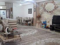 فروش آپارتمان 114 متر در قدس در شیپور
